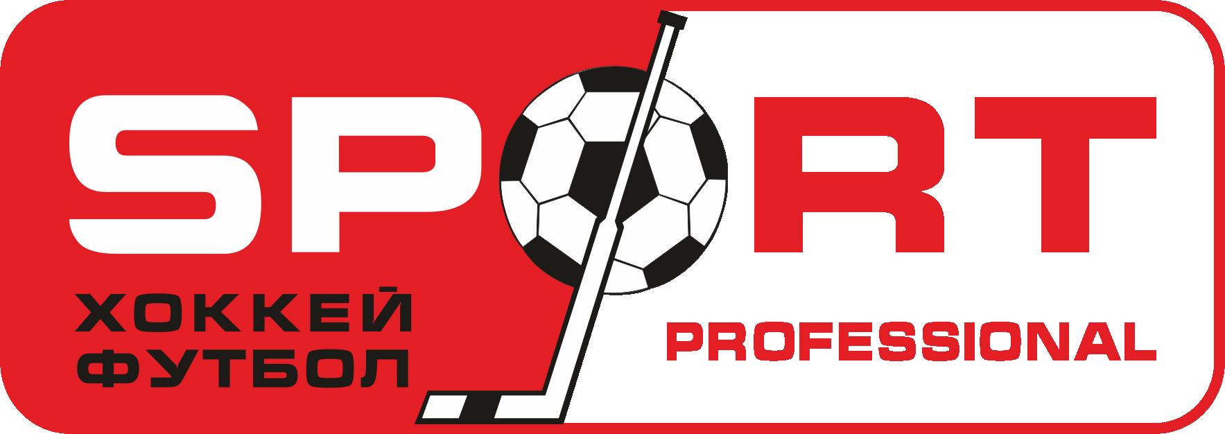 Ооо профессионал официальный сайт спорт